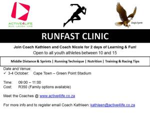 athletics-clinic-october-2016